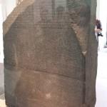 Rosetta Stone, British Museum, London