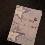Cineworld ticket, Aldershot